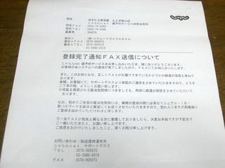 CIMG5548.JPG