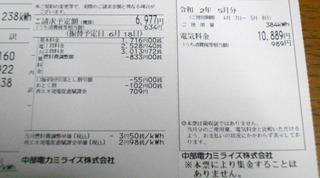 DSCN2068.JPG